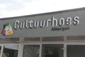 Cultuurhoes Albergen